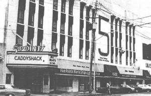Five Points Theatre, 1980, courtesy 5 Points Jax